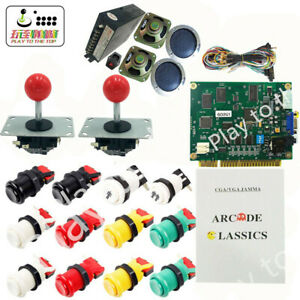 Arcade game 60 in 1 Game DIY kit Classical Complete fittings for Arcade jamma