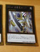 YUGIOH JAPANESE GOLD RARE CARD CARTE GP16-JP013 Number 39: Utopia OCG JAPAN MINT