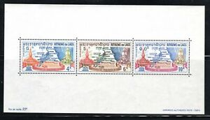 LAOS ASIA STAMPS SOUVENIR SHEET MINT NEVER HINGED  LOT  53564