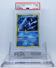 Pokemon BLACK STAR PROMO LUGIA #HGSS02 HOLO FOIL CARD PSA 9 MINT #*