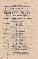 1945 VERY RARE Small Opera Theatre Pagliacci Cavalleria Rusticana Soviet program