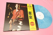 CLASH 2LP TAKE TOKYO LIVE 1982 MINT UNPLAYED BLUE VINYL !!!!!!!!!!!! TOP COLLECT