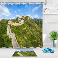 Great Wall of China Waterproof Fabric Shower Curtain Set Bathroom Mat w/12 Hooks