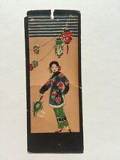 Vintage 1920s Bridge Game Tally or Bookmark- Asian Lady w/ Fan and Lamps