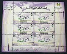 Saudi Arabia Messengers of Peace 2011 SC#1412 Full Sheet MNH
