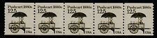#2133 Pushcart PNC5  Pl#1 - MNH