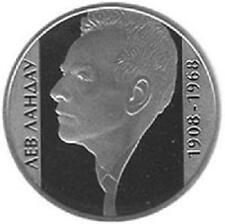UCRANIA UKRAINE 2008. 2 UAH - BU UNC - LEO LANDAU