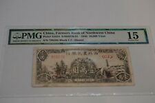 Rare China,Farmers Bank of Northwest China 10000 Yuan 1948 P-S3324 PMG 15