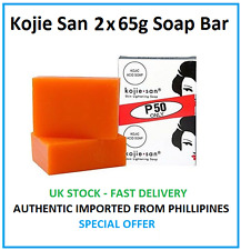 Genuine Kojie San Kojic Acid Skin Lightening Soap 2 x 65g Soap Bars