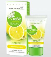 Buy 2 Get1 Rubella Face Cream Lemon With Whitening Effect for Dry Skin 50ml