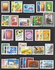 More details for algeria  1980s-1990s sets & miniature sheets  (ref 0324)