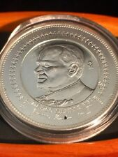 1990 Pope John Paul II Visits Mexico 1oz Silver Round