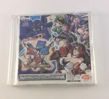 Super Robot Taisen OG Saga: Endless Frontier (2008, Bandai Namco) Audiobook CD