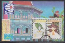Singapore 665b VF Used 1993 Orchids Souvenir Sheet Taipei '93 Singapore '95