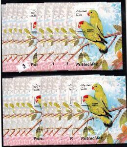 / 20X AFGHANISTAN 1999 - MNH - BIRDS - PARROTS - MINOR DEFECTS
