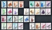 FRANCE MNH** Full Set of 30 Musical Instruments1989 &1993 YT 202-231 PRECANCELS