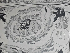 "Japanese Manga Tankobon Comic Book ""NINJA SENPU 1"" SANPEI SHIRATO Gekiga 1995"