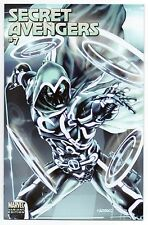 "SECRET AVENGERS #7 | Mark Brooks 1:15 Moon Knight ""Tron"" Variant 