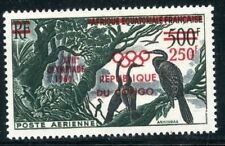 STAMP / TIMBRE DU TCHAD / NEUF PA N° 1 ** FAUNE / OISEAUX