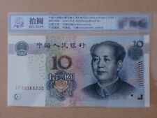 China 5th Series RMB10 10 Yuan $10 2005 With Description (UNC) IF09 368233
