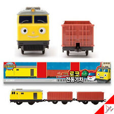 [TITIPO] Train Series ROCO with 2 Freight Car - Electric powered Train Kids Toy