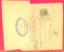 British Guiana Stationary Old Newspaper Wrapper to USA 1894