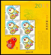 China 2011 Year of the Rabbit S/S U/M MNH