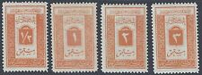 SAUDI ARABIA 1925 POSTAGE DUE THE UNISSUED SET ALL IN ORANGE FROM THE SMALL JOIN