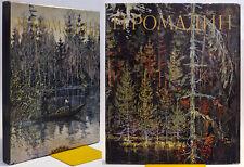 NIKOLAI ROMADIN, de K. PAUSTOVSKY, 1981 - Monographie Peintres russes ART RUSSE