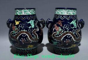 """8"""" Marked Old China Blue Glaze Porcelain Palace Dragon Ear Bottle Vase Pair"""