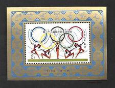 China 1984 J103 23rd Olympic Games S/S 第23届奥林匹克运动会
