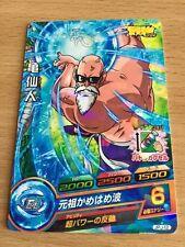 Carte Dragon Ball Z DBZ Dragon Ball Heroes Jaakuryu Mission Part SP #JPJ-12