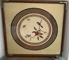 Vintage Glass Framed Chinese Silk Tapestry