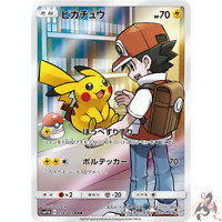Pokemon Card Japanese - Red's Pikachu CHR 054/049 SM11b - MINT