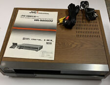 Vintage JVC HR-S8000U Hi-Fi Stereo Cassette Recorder Wood Finish Tested & Works!