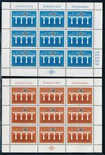 Europa CEPT Yugoslavia 1984 - MNH Set of 2X Sheets Set