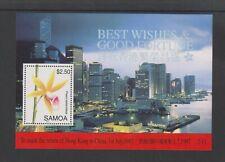 Samoa - 1997, Return of Hong Kong to China, Flowers sheet - MNH - SG MS1006