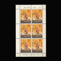 New Zealand, Sc #B73a, MNH, 1967, S/S, Sheetlet, Rugby, Sports, FDDDAS7Z-B