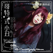 Japanese Vintage Harajuku Gothic Lolita  Wine Red Cosplay Daily Curly Long Wig