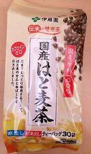 New ITOEN JAPAN HATOMUGI CHA ADLAY TEA ~ Hot or Cold ~ 30 packs(120gr/4.23oz)