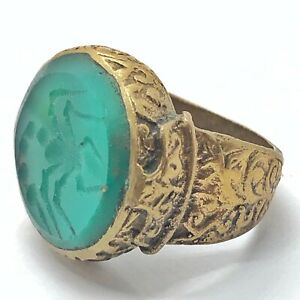 Antique Islamic Intaglio Ring - Post Medieval Ottoman Empire Style Middle East $