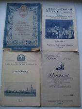 Ukraine Shevchenko Franko Rostov Russian drama Theater Odessa brochures USSR