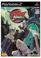 USED PS2 PlayStation 2 Vampire dark stalker's collection 52872 JAPAN IMPORT