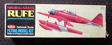 "Guillow's RUFE Nakajima Balsa 16"" Wing Span Airplane Aircraft Model Kit"