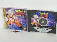 DRAGON BALL Z SHIN BUTODEN Ref 2503 Sega Saturn ss