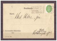 Deutsches Reich, Dienstmarke MiNr. 115 EF innerhalb Kiel 02.07.1932 WSt