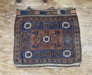 Antique Balu Chi Hand Woven Bag Face Rug