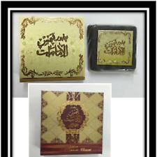 2X 40g Bakhoor/Bukhoor Shams Al Emarat Khususi Insense Tablets