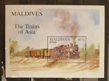 E75a. Briefmarken Eisenbahn  1994 Maldiven Bl.,postfrisch