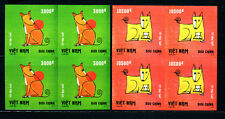 N.1085-Vietnam- Block 4-  IMPERF- Year of the Dog 2018